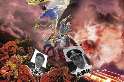 廣州公安兩名高層離奇暴死  人心惶惶