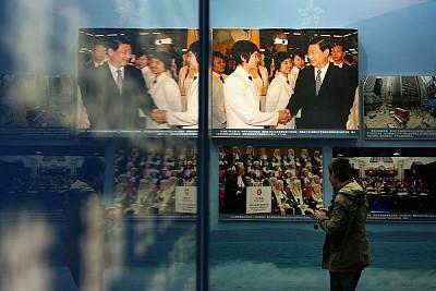 北京揪 「副部級老虎」內幕