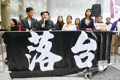 香港新年求下簽的啟示