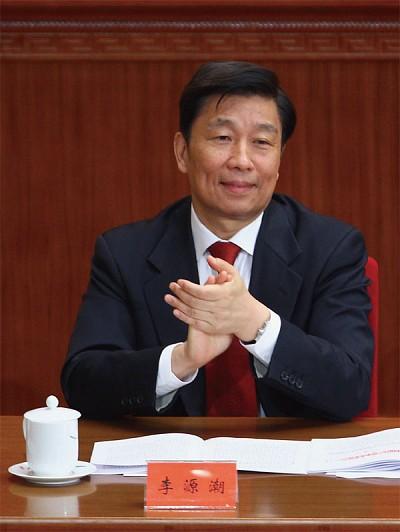 李源潮與李鵬的 「新仇舊恨」