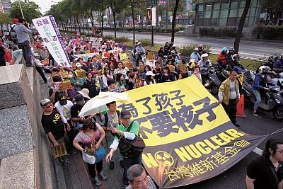 臺灣廢核大遊行 反核不缺電有解套