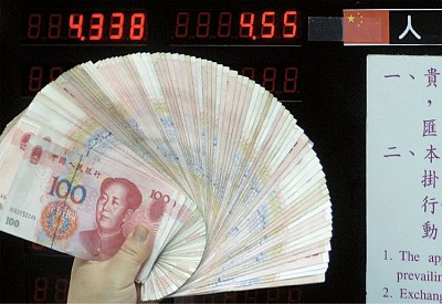 臺灣新興人民幣存款理財觀