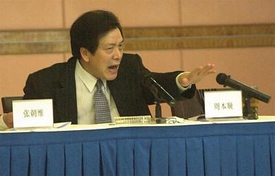 周本順未獲選最高法院院長內幕
