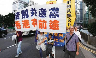 一個香港年輕地下黨員的內心獨白