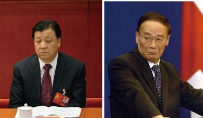 王歧山與劉雲山激烈交手 中宣部下「三不」密令