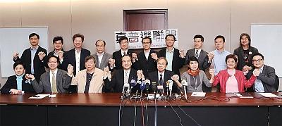 香港普選爭議 激發反共潮