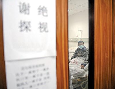 H7N9疫情繼續擴大 引發全球憂慮