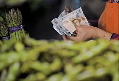 中國經濟觀察|萬億熱錢湧動 中共貨幣政策陷兩難