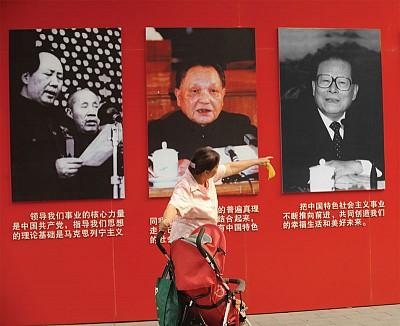 中共太孫黨搶班占位 「江山還是我們的!」