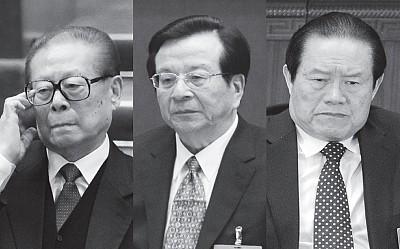 中共「三個代表」家族背後的祕密