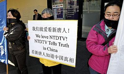 中國民眾覺醒 對抗審查制度