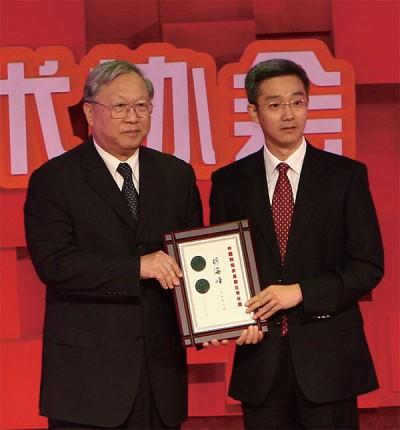 胡海峰就任嘉興市副書記 胡錦濤之子悄入政壇