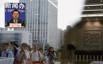 中紀委副書記洩密薄案  遭王岐山清理門戶