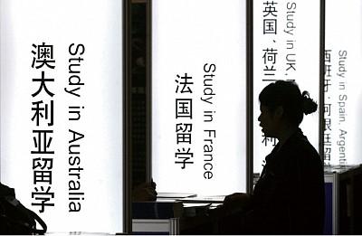 中國延攬頂尖人才回國 面臨阻礙
