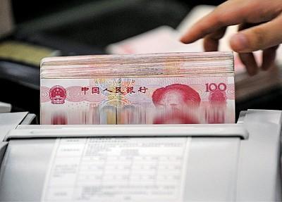中國經濟觀察|「錢荒」反映的中國經濟趨勢