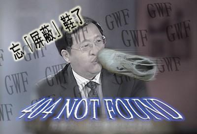 薄黨方濱興突辭職  網路沸騰