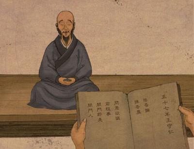 真相歷史|心學‧軍神‧求道 不一樣的王陽明【八】