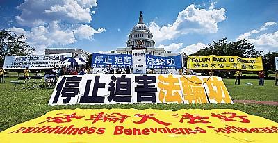 美國會推〈281號決議案〉制止「中共活摘器官」暴行