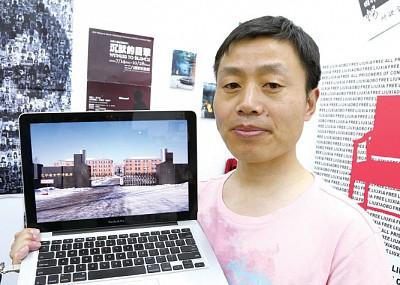 專訪杜斌出獄:講真話坦然輕鬆