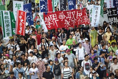 2013 香港「七一遊行」的解析與展望