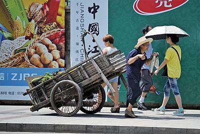 中國經濟觀察|中國金融改革小碎步:放開貸款利率下限