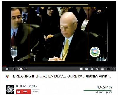 加拿大前國防部長:外星人與美軍合作發展科技