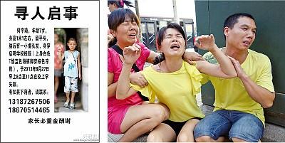 比爆炸現場更可怕的圖 震撼中國