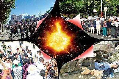 政局動盪民怨起 五天15起群眾抗爭