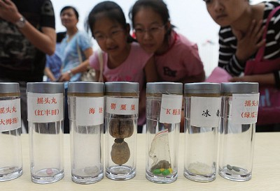 實驗室調製「合法興奮劑」 中國成全球緝毒新前線