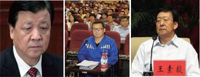 內蒙政法委副書記死緩  劉雲山地盤起風波