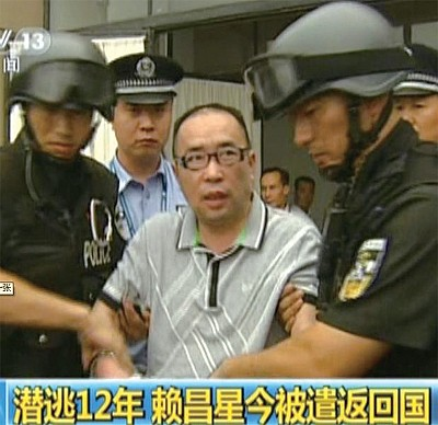 賴昌星被保釋 習李再亮牌示警江派
