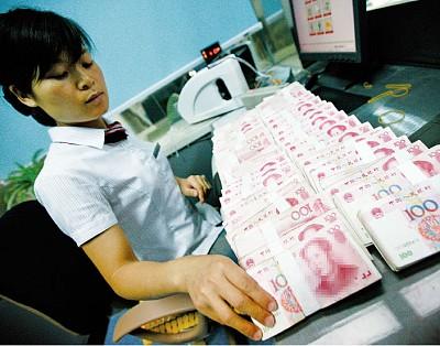 中國經濟觀察 人民幣八年大縮水