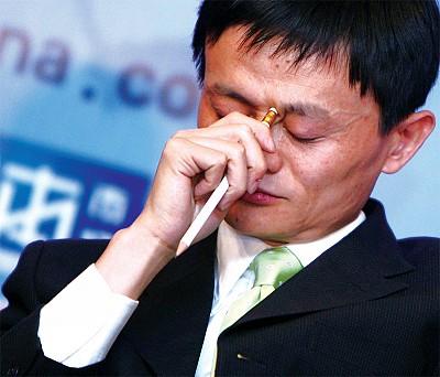 「愛政府」的馬雲也移民逃離 民眾震驚