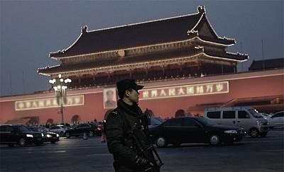 334名省部高官被「軟禁」 中央和地方惡鬥登場