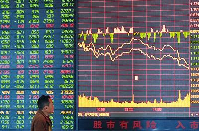 投資者失望 全球股票大跌 A股跌幅隱含密碼