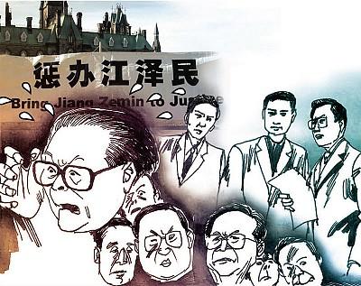 西班牙法院再發逮捕令 江澤民李鵬上榜