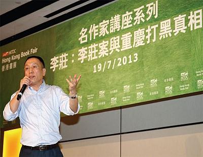 最高法防範冤案  李莊要求公開回覆