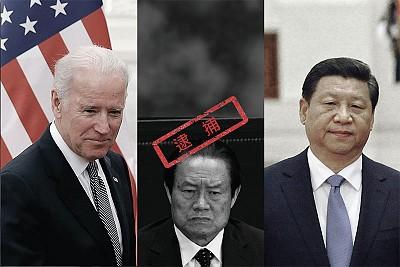 內政危機 習近平擇日宣布 「周永康被捕」