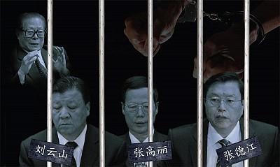 「逮捕三常委、逮捕江澤民」