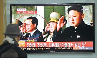 金三世殺了張成澤 朝鮮政局涉及中共權爭