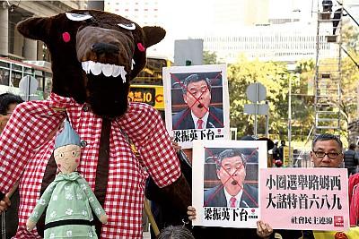 搶購大野狼 香港的民主抗爭