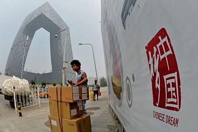 中國能否成為機會之夢土?
