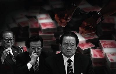 國際記者爆料 獨缺三巨貪
