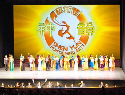 優美中華文化藝術重生 神韻旋風席捲韓國