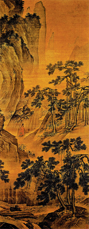 中醫事典《黃帝內經》乃聖者之書