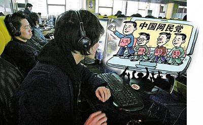 中國出現強勢新「黨」 中共危殆