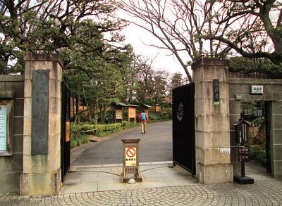 後天下之樂 東京古蹟名勝「後樂園」