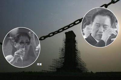 周永康集團貪腐 內部網絡驚人