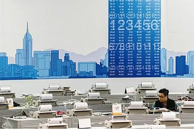 中國經濟觀察 2014中國經濟「暴跌已成主旋律」