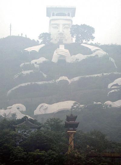 中華龍脈之《河圖》、《洛書》(中)
